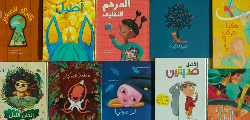 The perfect selection of books by Bodour Al Qassimi to re-introduce your child to reading books and at the same time to influence their thought behavior