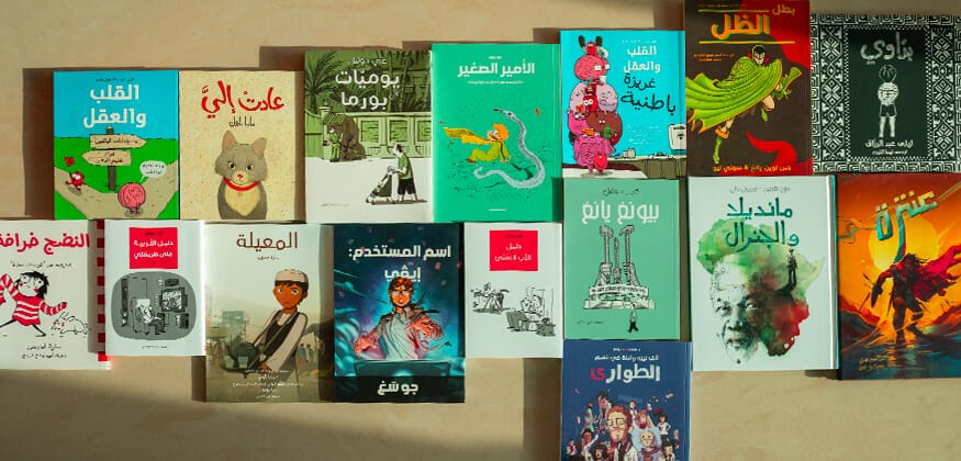 Discover world's bestselling comics now in Arabic